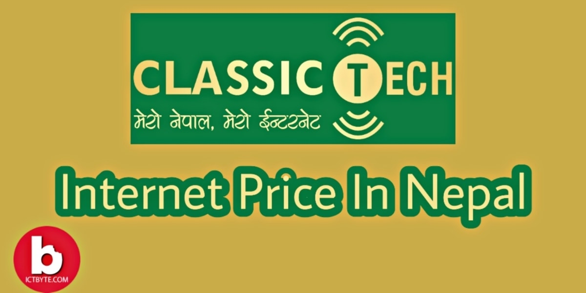 classic Tech price in Nepal