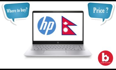 hp laptops price and avaiability in Nepal