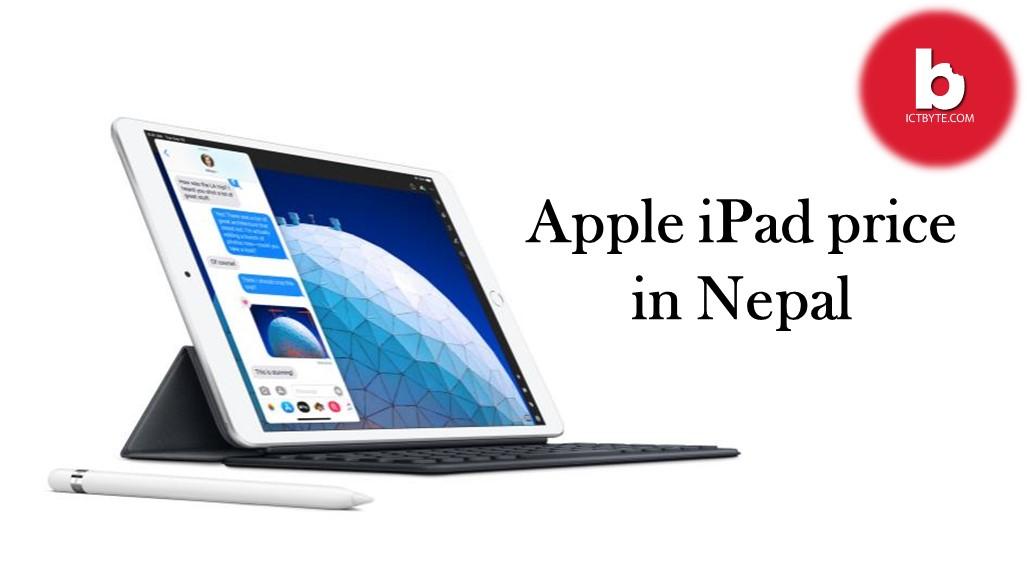 Apple iPad price in Nepal
