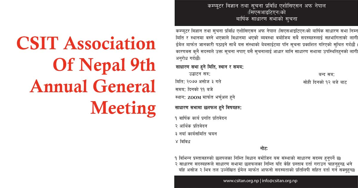 CSIT Association of Nepal 9th Annual General meeting
