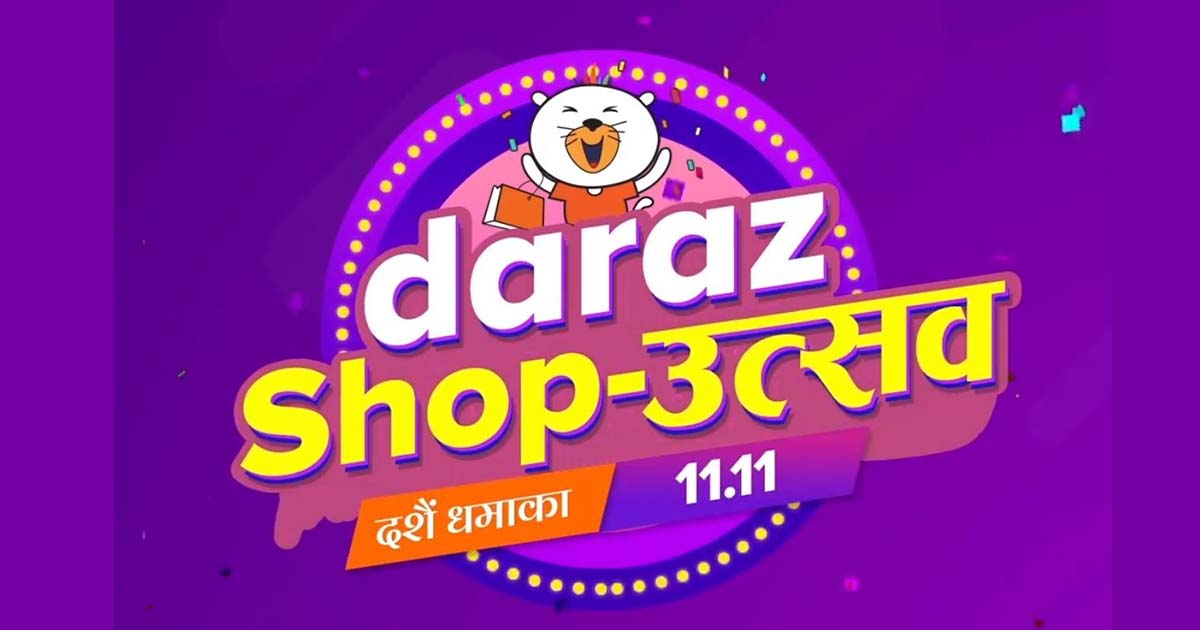 Daraz shop-utsav feature image