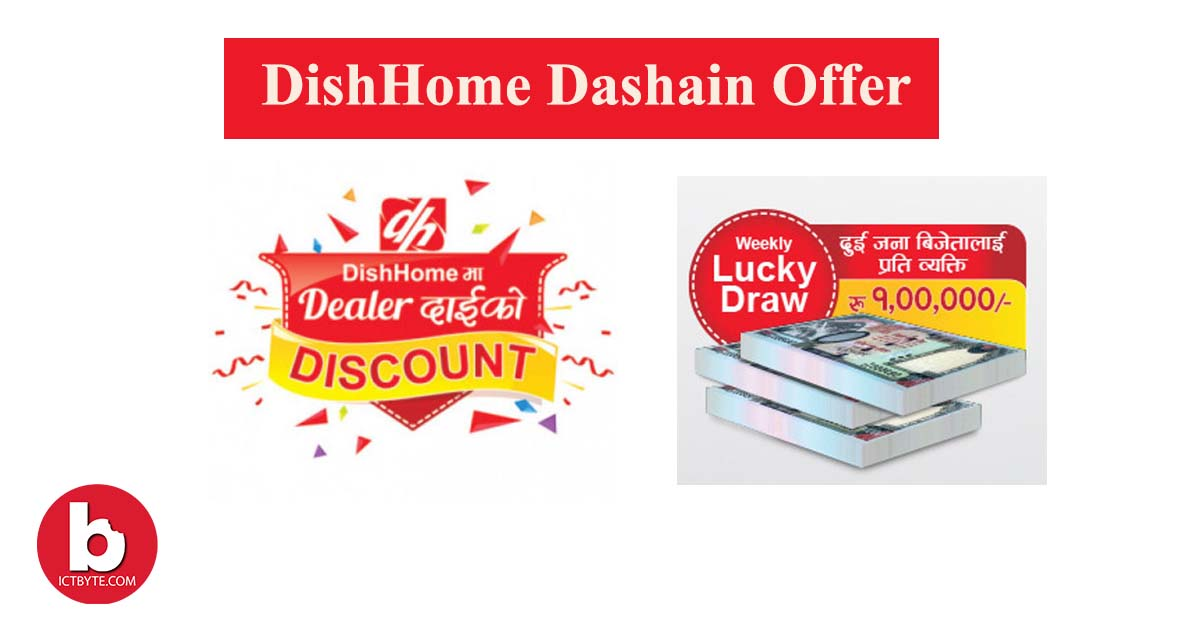 DishHome Dashain Offer