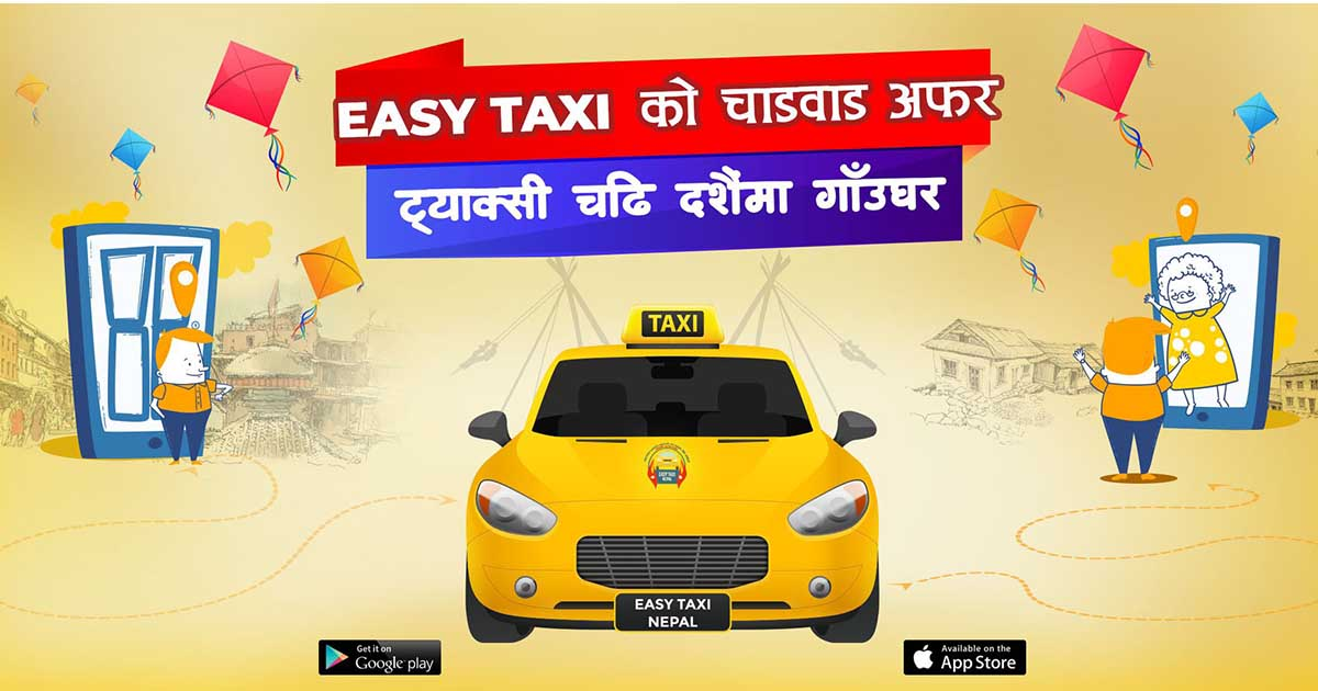 Easy Taxi Dashain Offer Feature