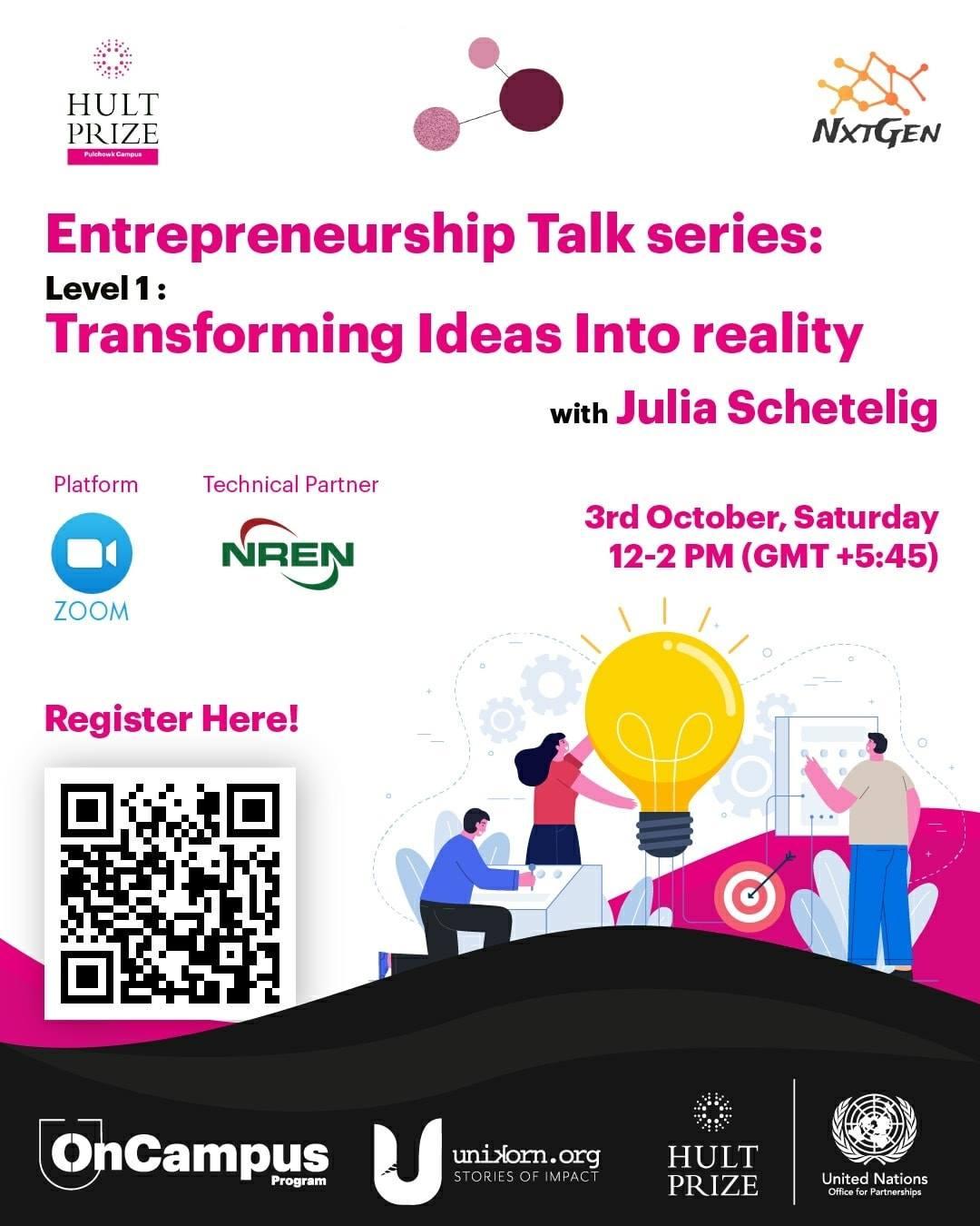 First Entrepreneurship Series from HP IOE