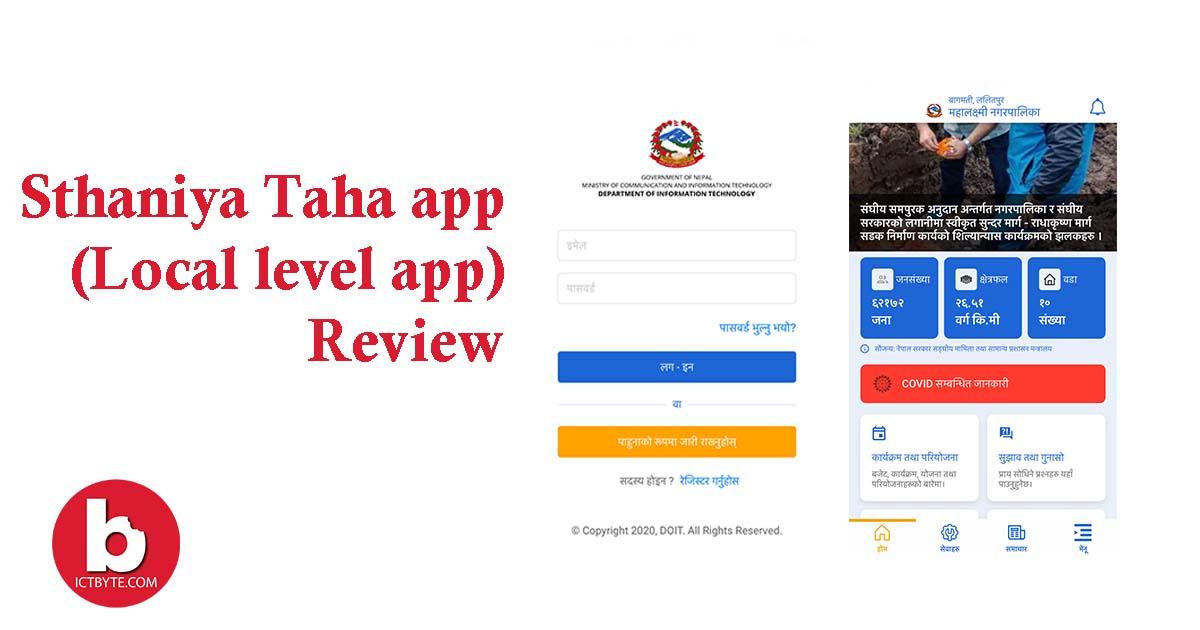 Local Level app feature image