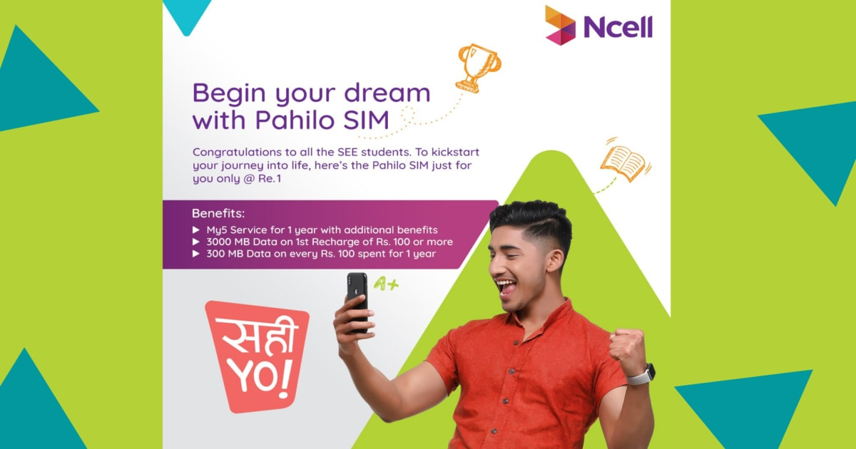 Ncell Pahilo SIM RE 1