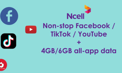 Ncell Non-Stop Packs Feature