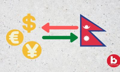 Nepal Rastra Bank Exchange rate online