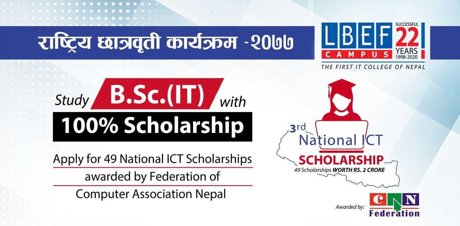 National ICT Scholarship