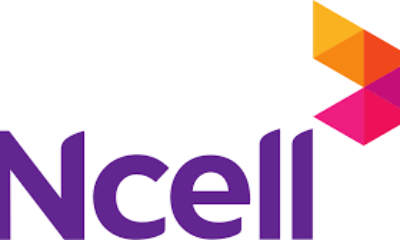 ncell chatbot