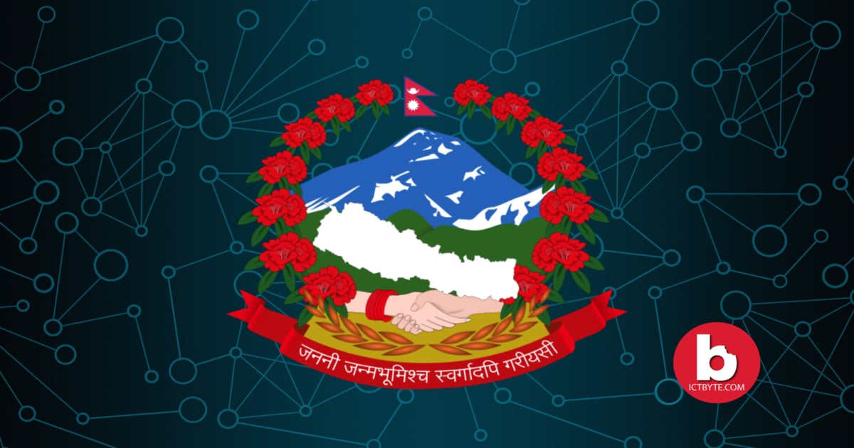 provide free internet to students in Nepal