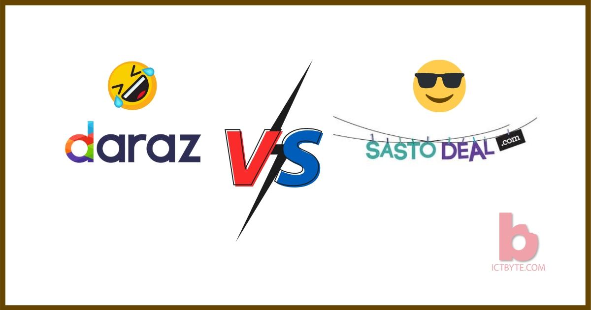 Daraz Trolls Sastodeal