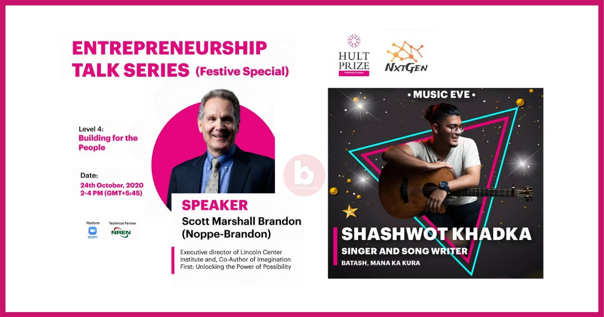 Entrepreneurship Talk Series -Building for the People