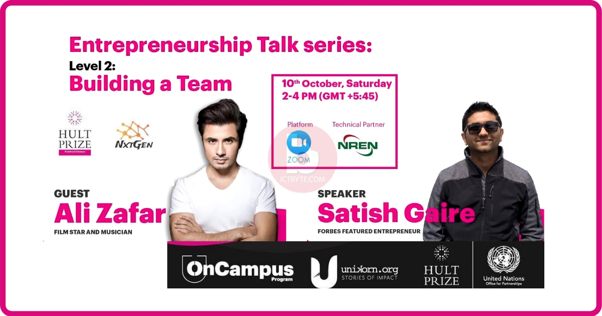Entrepreneurship Talk Series with Guest Ali Zafar HULT 2020