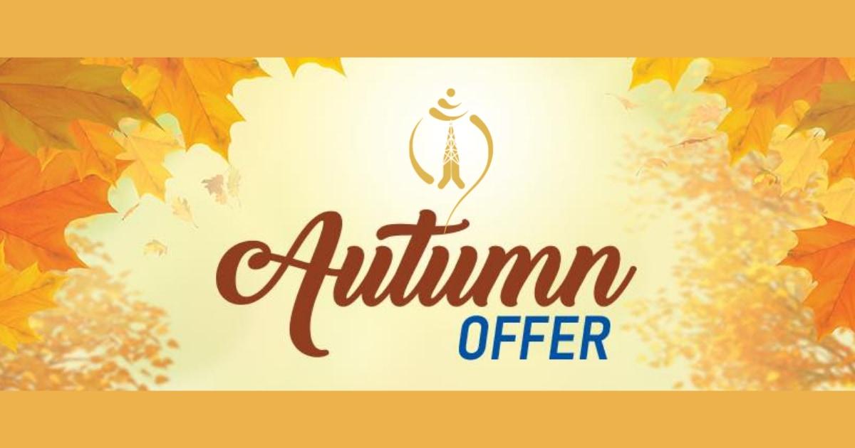 NTC Autumn Offer 2020
