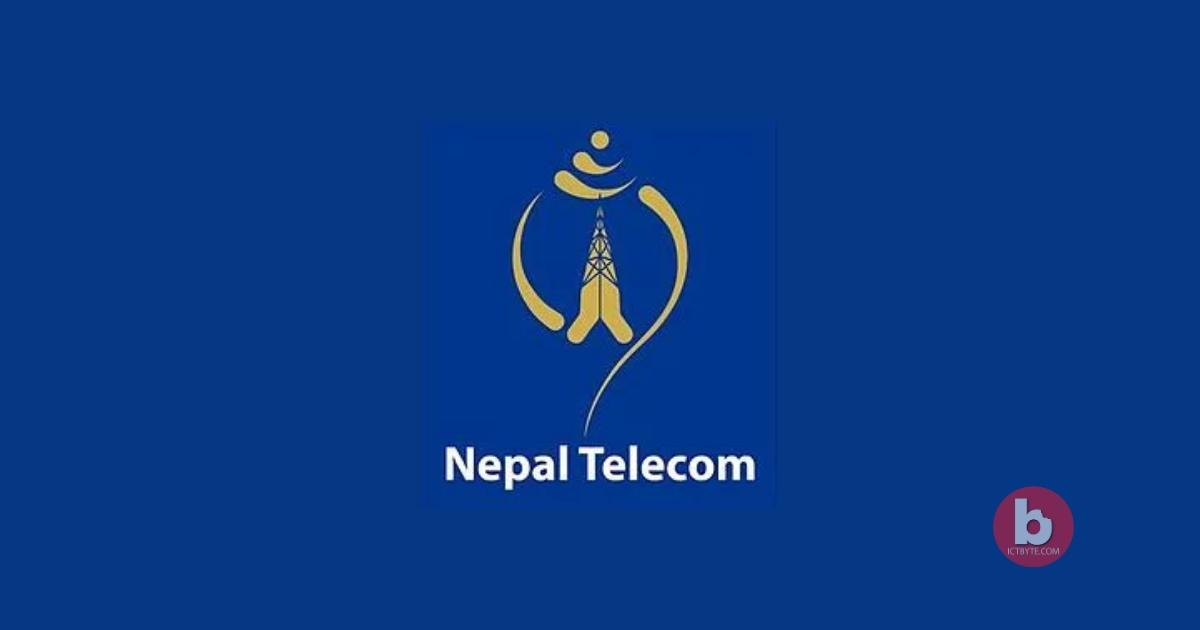 NTC Pathshala CUG Sim free