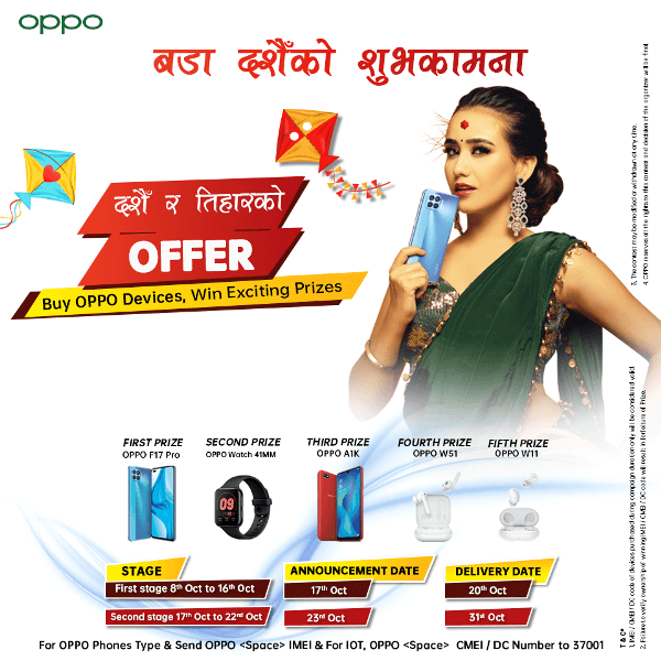 Oppo 'Dashain and Tihar Offer' SMS Campaign