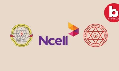 ncell student plan