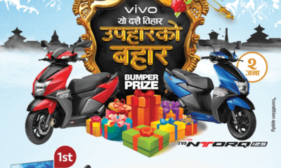 vivo's attractive dashain offers