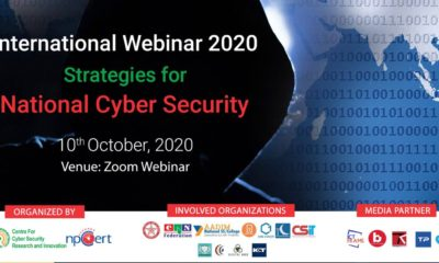 international webinar national cyber security