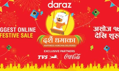 daraz dashain offer