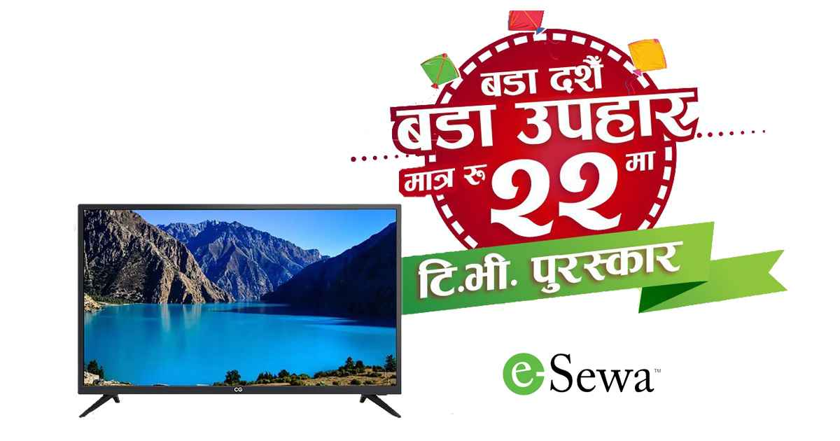 esewa dashain offer