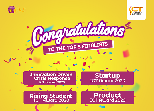 top 5 ict award 2020 winners