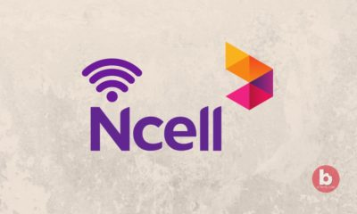 ncell offer