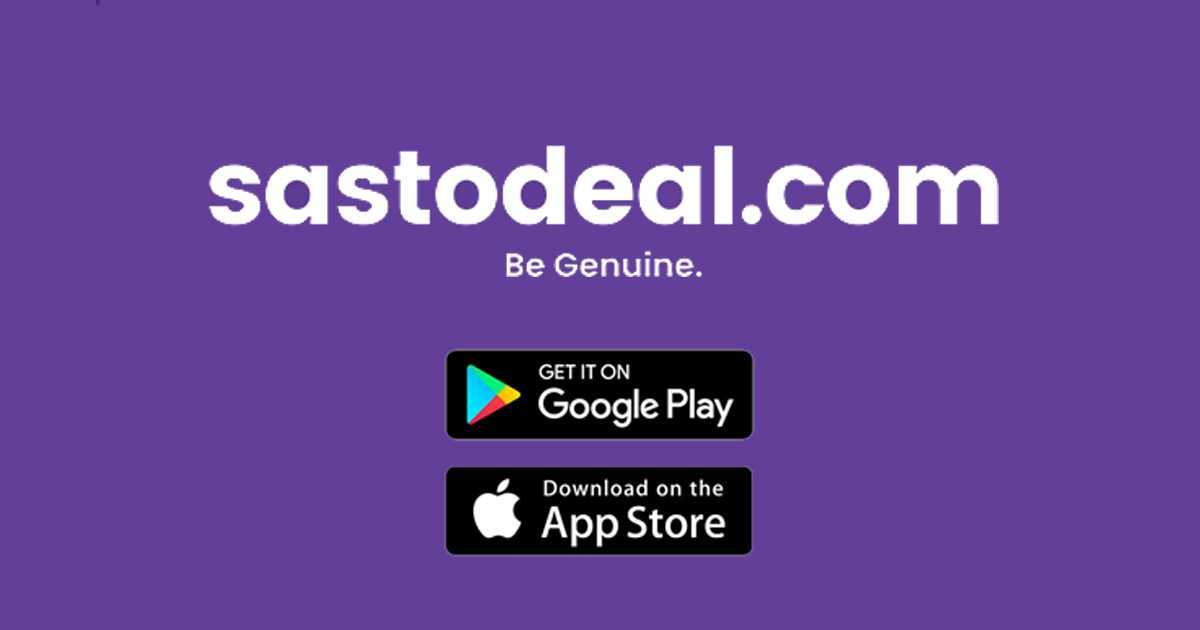 sastodeal mobile app