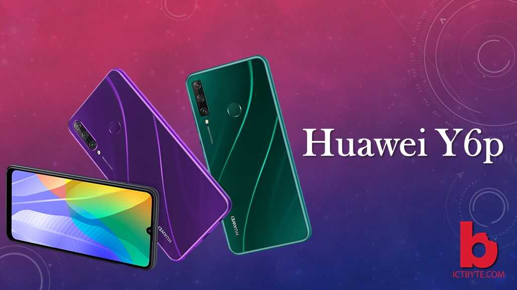 Huawei Y6p price in Nepal