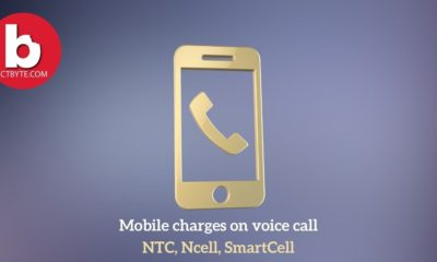 mobile charges on voice call