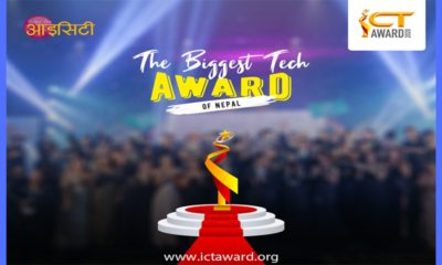 Public voting started ICT Award 2020