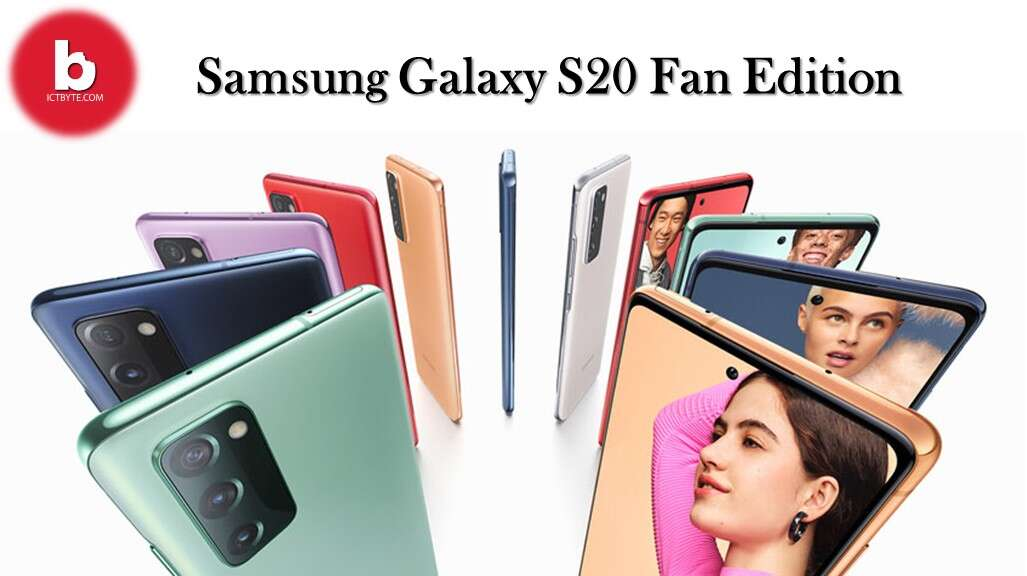 Samsung Galaxy S20 Fan Edition price in nepal