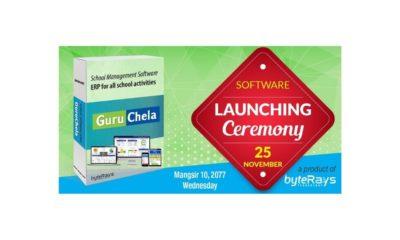 guruchela academic ERP software