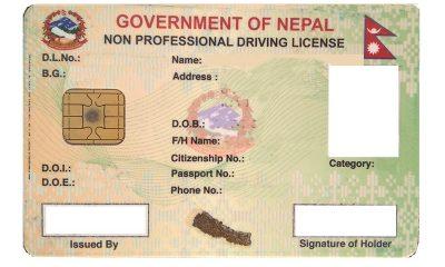 mart-driving-licence-specimen