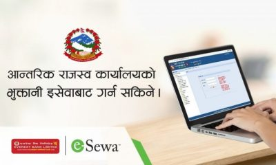 Pay tax online in nepal through esewa