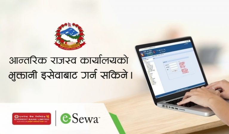 Pay tax online in nepal through esewa