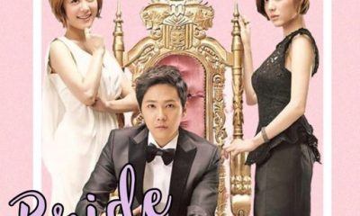 bride of the century korean drama in nepali