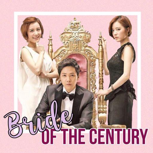 bride of the century korean drama in nepali