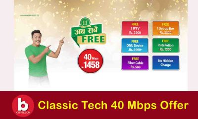 classic tech 40 mbps offer
