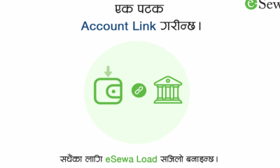 esewa link bank account direct
