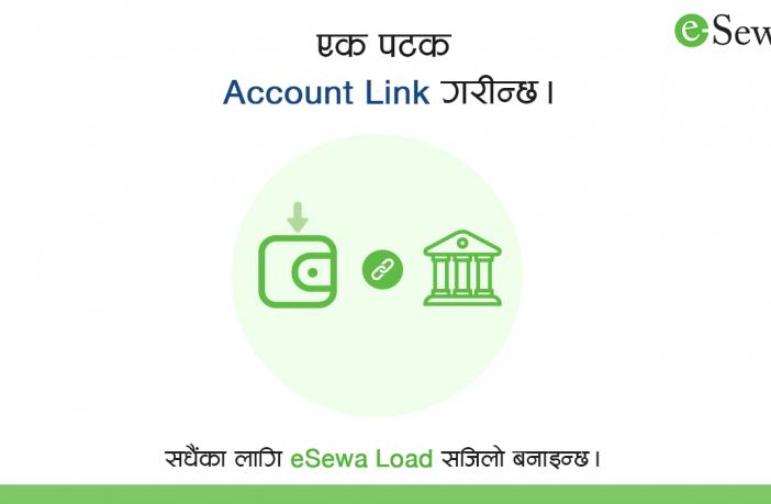 esewa link bank account direct