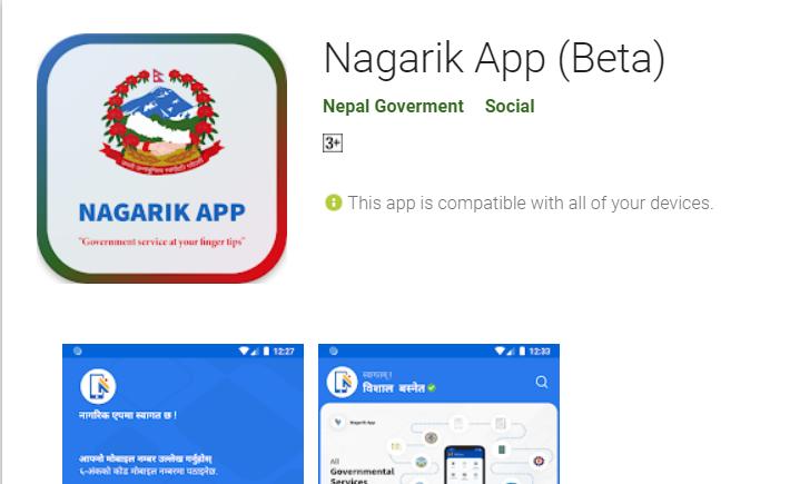 nagarik app nepal government