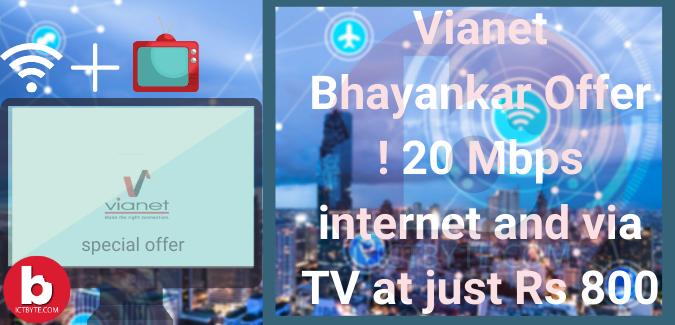 vianet special offer