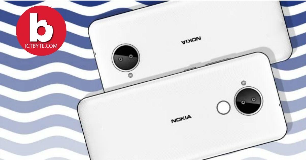 Nokia C30 Plus