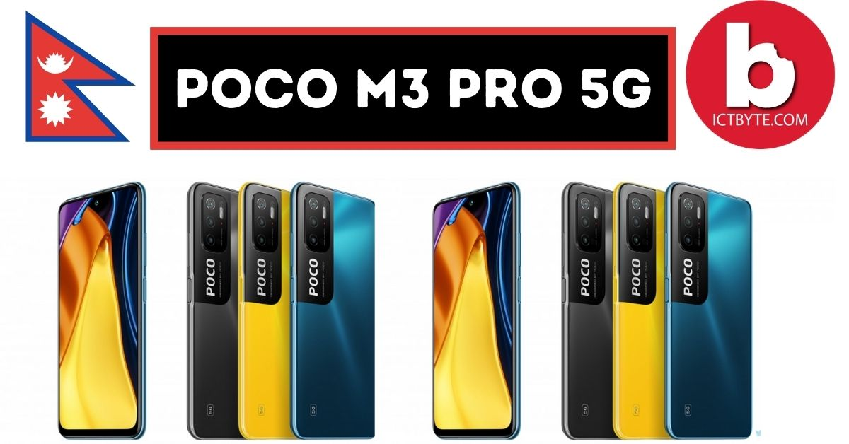 Poco M3 5G