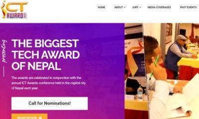 ict award 2021